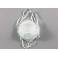 Quality FFP2 Cup Shape KN95 Civil Protective Mask With Valve for sale