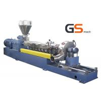 Quality PE Caco3 Double Screw Extruder Granulation Machine Hot Cutting Pelletizing System for sale