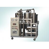 Quality Automatilc Used Cooking Oil Filtration Machine For Biodiesel Fuel for sale