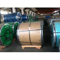 Buy Professional Cold Rolled Stainless Steel Coils ASTM 304 Grade at wholesale prices