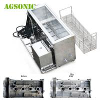 Buy cheap Wheel Halves Ultrasonic Cleaning Machine for Car Bus Truck Motorcycle Wheel Hub from wholesalers