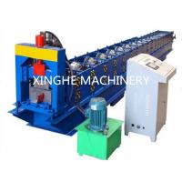 Quality Seamless Rain Gutter Cold Roll Forming Machines , Automatic Metal Roofing Machine for sale