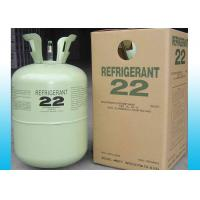 China OEM Packing 30LB R22 HCFC Refrigerants / Air Conditioner Refrigerants on sale