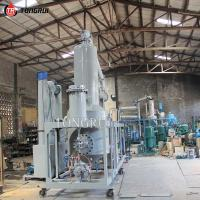 China Chinese Factory Oil Water Separate Used Oil Filter Used Oil Distillation Plant for sale