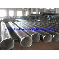 Quality Copper Nickel CuNi 70/30 C71500 Copper Tube, Seamless Copper Tube for sale