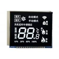 Buy cheap Custom Monochrome LCD 7 Segment Display Module VA Type High Contrast LCD Display from wholesalers