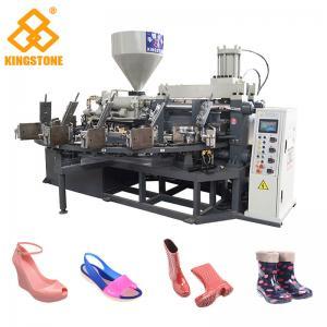 Buy cheap Rotary Type Women Men Plastic Shoes Making Machine 110-150 Pairs / Hour from wholesalers