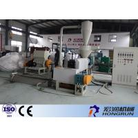 Quality Customized Plastic Recycling Granulator Machine With CE / ISO9001 for sale