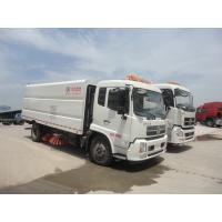 2020s best price Dongfeng tianjin 7200liters dustbin floor sweeper truck for sale, factory sale dongfeng street sweeper for sale