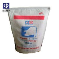 Quality OEM PP Woven Bags 25kg 50kg Customized Printing White Color For Packing Sugar for sale