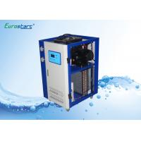 Quality 2 HP 1 Phase Industrial Water Chiller Injection Moulding Water Chilling Machine for sale