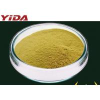 Quality Borage Extract Natural Weight Loss Powder Brown Slimming Fat Loose Powder for sale
