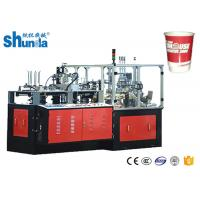 Buy cheap 6-22 oz Double Wall Coffee or Tea Paper Cup Forming Machine High Efficient from wholesalers