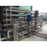 Buy cheap brackish water treatment from wholesalers