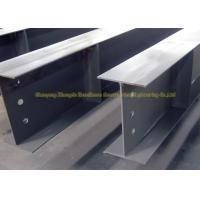 BS Standard Stainless Steel H Channel I Beam Steel For Plant / Bridge for sale