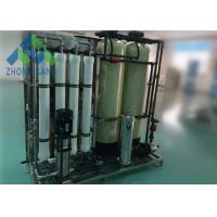 Buy Toray /  Dow SeriesRO Water Treatment Plant For Food Industry ISO9001 Certification at wholesale prices