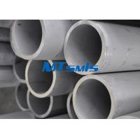 Quality SAF 2507 / 1.4410 Duplex Steel Pipe Corrosion Resistance With Fixed Length for sale