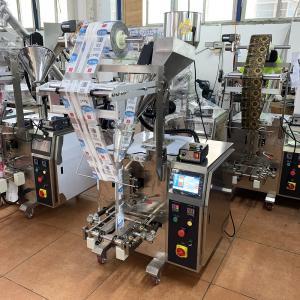China 100g Chemical Powder Packing Machine on sale