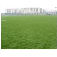 China hot selling cheap football artificial turf on sale