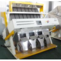 Quality mung bean color sorter machine help you seperate good beans from the bad for sale