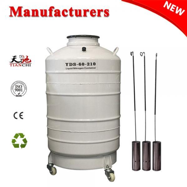 Buy TIANCHI liquid nitrogen storage tank 60L in Philippines at wholesale prices