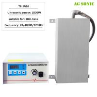 Buy cheap Immersible Ultrasonic Transducers / Submersible Ultrasonics Cleaners 28K SUS304 from wholesalers
