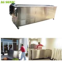 Quality Mobile Window Blinds Ultrasonic Cleaning System With Over 3 Meter Length for sale