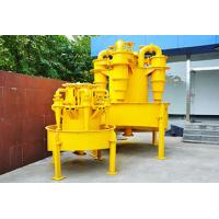Quality Mine Hydrocyclone Separator for sale