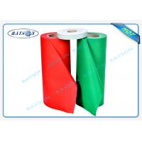 Buy 40g Recycling PP Spunbond Non Woven Fabric Rolls For Mattess at wholesale prices