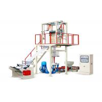 Quality Middle Speed Hdpe Blowing Machine , Plastic Film Extrusion Machine High Output for sale