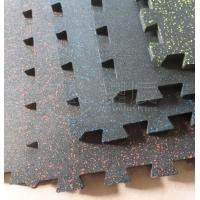 Quality Interlocking Speckled Rubber Tile for sale