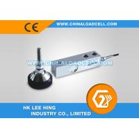 China CFBHX-I Cantilever Beam Load Cell Sensor on sale