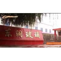 Hebei Dongrun Glass Products Co.,ltd