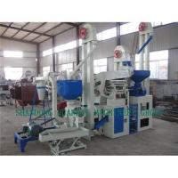 Buy cheap NZJ-15T / 20T rice mill from wholesalers