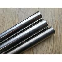 Buy cheap 11/2 inch 3/16 5/8 inch 1.4539 1.4008 Stainless Steel Pipe 904L For Construction from wholesalers