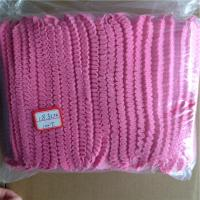Buy Disposable non woven surgical cap at wholesale prices