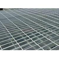 Quality Smooth Stainless Steel Bar Grating For Electricity Generating Station for sale