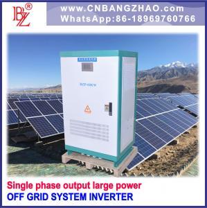 China 60kw Pure Sine Wave off Grid Hybrid Inverter with 120V/240V Split Phase Output on sale