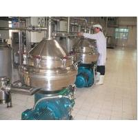 Buy cheap Industrial EPC engineering automatic palm and olive oil Purifier plant Centrifugal disc purifier and decanter centrifuge from wholesalers