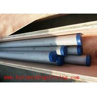 Quality Round Welded Stainless Steel Tubing , ASTM A554 Large Dimaer Water Pipe for sale