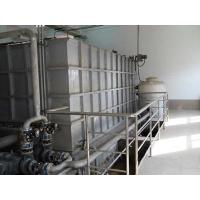 Quality PH 6 - 8.5 Containerized Marine Sewage Treatment Plant , Marine Waste Treatment Systems for sale