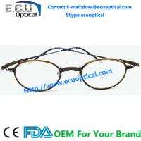 Oval Shaped Metal memory eyewear Tiny Pure Titanium Optical Frame Factory directly for sale