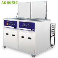 Quality Double Frequency 135L Automotive Ultrasonic Cleaner For Engine Parts for sale