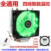 Buy cheap 80-120W green LED fan for  AMD & Intel CPU cooler from wholesalers