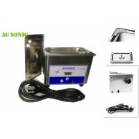 Quality Portable Heated Ultrasonic Eyeglass Cleaner With SUS304 Material Tank for sale