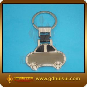 Quality zinc alloy promotional custom metal keychain for sale