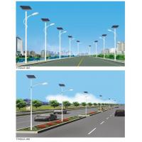 Quality IP65 outdoor high power led solar street light Solar Powered Led Street Lights for sale