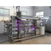 Quality Fiberglass Ro Membrane Water Treatment System Ultraviolet Water Purifier Equipment for sale