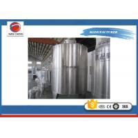 Quality Automatic Water Treatment Systems Ultra Filter  PLC Control 1000L / h ~ 10000L / h for sale