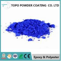 Quality Textured Marine Powder Coating , RAL 1005 Color Protective Powder Coating for sale